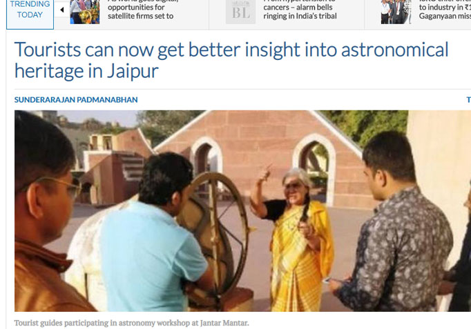 Tourists can now get better insight into astronomical heritage in Jaipur